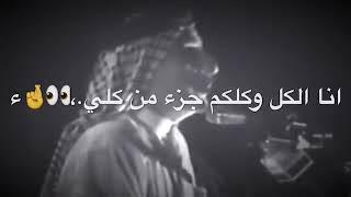 عطا السعيدي /اني معدل واعدل المايلات وياي /شعر طرگاعه
