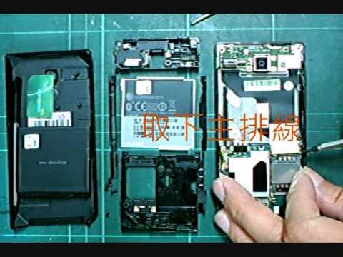 HTC Touch DiAMOND拆解實錄(上)
