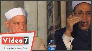 بالفيديو..مجمع البحوث الإسلامية: الأزهر له دور فى مواجهة الإرهاب