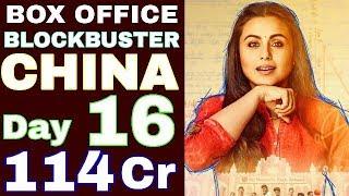 Hichki movie box office collection day 16/Blockbuster/china/RANI MUKHARJI