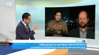 تطلع ألماني لاتفاق مع ليبيا يحد من تدفق اللاجئين
