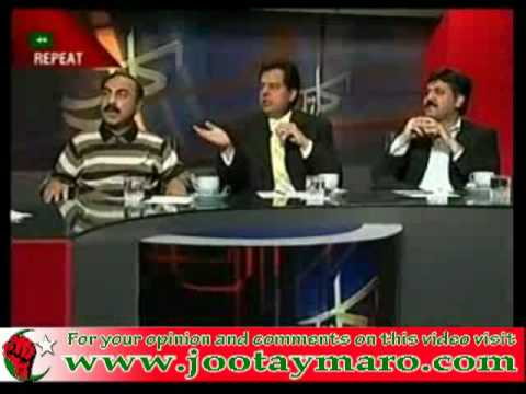 Is he drunk? PPP Minister Sardar Abdul Qayyum Khan Jatoi Admitting corruption. Part1