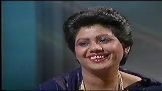 Runa Laila rare interview BBC Asian Magazine 1984