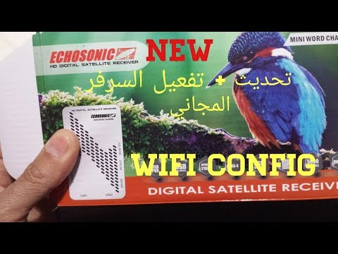 Repeat How to update Starsat Hyper 2000 HD Software by Ustad