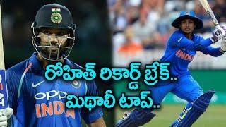 ICC Women's T20 World Cup,Ind vs Pak  Mithali Raj Overtakes Rohit Sharma | Oneindia Telugu
