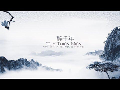 [Vietsub + Kara] Túy Thiên Niên - Lý Viên Kiệt, Lý Tuấn Hữu    醉千年 - 李袁杰, 李俊佑