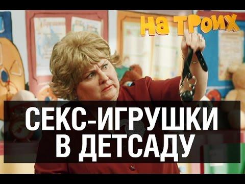 yutub-onlayn-seks-krasnaya-shapochka