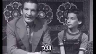 סלם ותעלם: שיעור בערבית עם שייקה אופיר