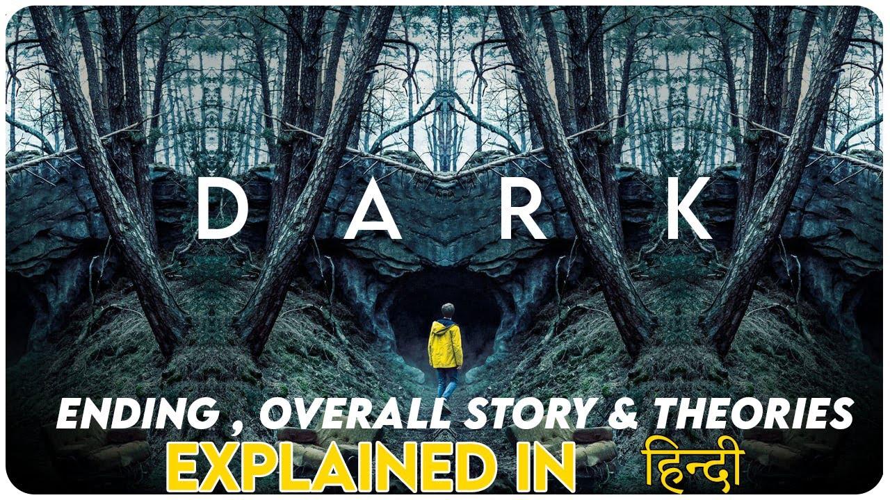 Dark Series Ending & Theories Explain in Hindi