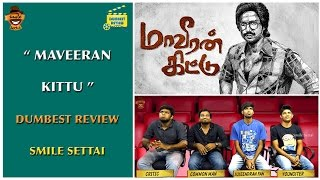 Maveeran Kittu Movie Review | Smile Settai Dumbest Review | Vishnu Vishal, Sri Divya