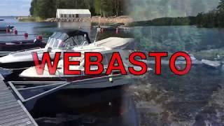 Установка Webasto  Часть 1