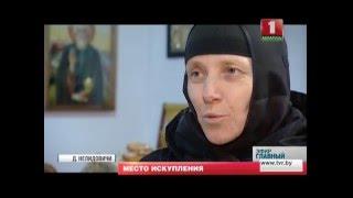 Жизнь в Свято-Елисаветинском монастыре(В Свято-Елисаветинский монастырь приходят те, кому некуда больше идти. И там они изменяют свою жизнь., 2016-05-02T14:21:13.000Z)