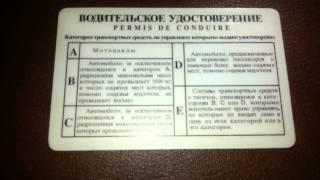 ДПС - Метки на правах 2013 (Методы оборотней)