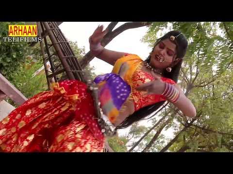 Rajasthani DJ Song 2018 - छोरी नाचे DJ पर ( DJ Song ) - Nisha Jaiswal - New Marwadi DJ Song - HD