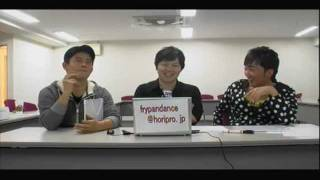 スピードワゴン(ホリプロコム所属):井戸田潤と小沢一敬 そして放送作...