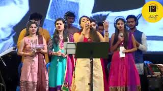 Yaava Deshada Ramana  - Ananya Bhat