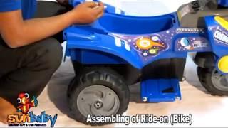 Sunbaby Rideon Bike Assembly SB-632