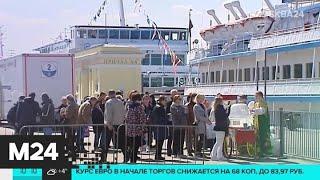 Из-за коронавируса на Москве-реке стало меньше яхт - Москва 24