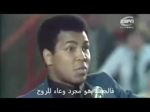 Does God exist Mohamed Ali Klay