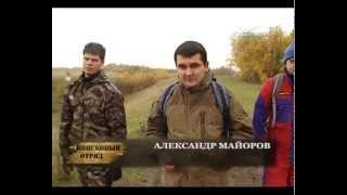 Майоров Александр,