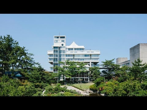 Japanese architecture: Toukouen hotel