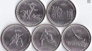 Обзор монет номиналом 10 и 5 рублей 2015 года(Крым)!!!