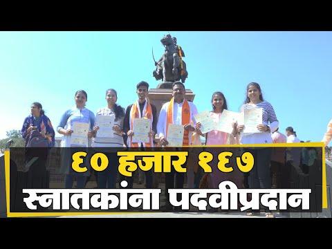 कोल्हापुरात जनता कर्फ्यू पण ... kolhapur janta curfew from YouTube · Duration:  3 minutes 21 seconds