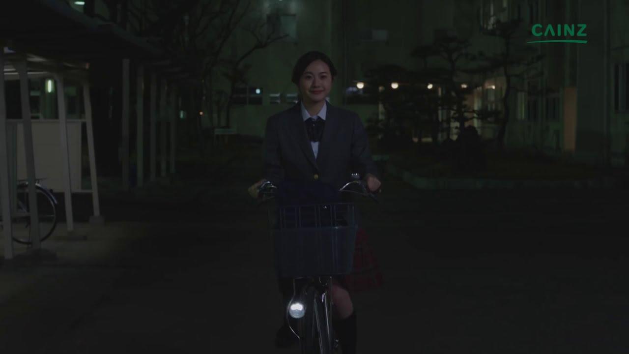 【CM出演】カインズ『パンクしにくい自転車キラクル』ママチャリBMX