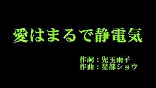 ℃-uteのメジャー30枚目のシングル。 作詞:児玉雨子、作曲:星部ショウ、編曲:平田祥一郎 このアカウントを作るきっかけになったハロヲタさんです。