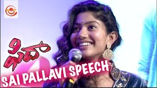 Sai Pallavi Delivering a Dialogue from Fidaa at the Movie Audio Launch