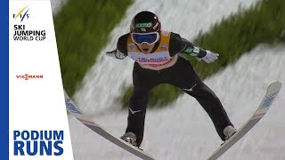 Ryoyu Kobayashi | Men's Large Hill #2 | Nizhny Tagil | 1st place | FIS Ski Jumping