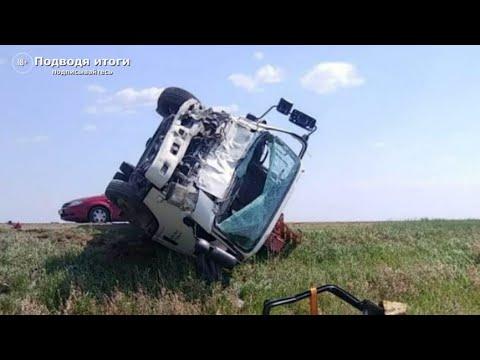 21.05.2021г - ДТП с грузовиком в Омской области.