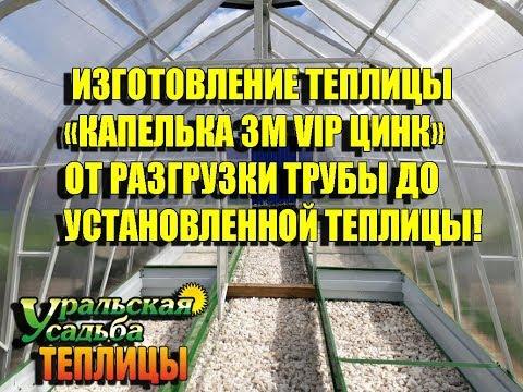 Видео Завод производитель труба водогазопроводная
