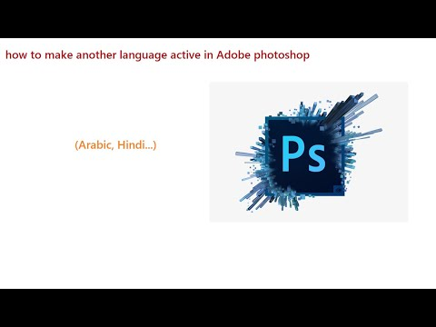 Install Another Language In Adobe Photoshop!