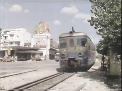 Αποτέλεσμα εικόνας για BBC 1983 - The Slow Train To Olympia