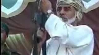 السلطان قابوس في صحار - Sultan Qaboos, Sohar