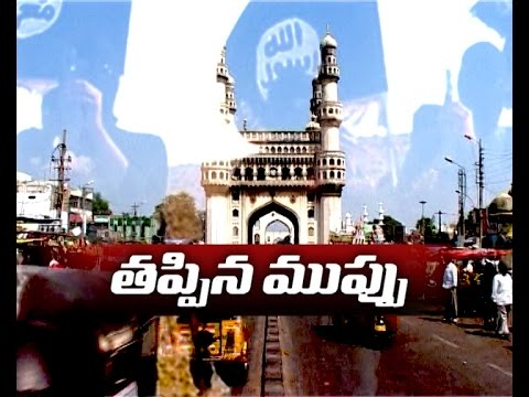 Terrorists Aimed at Hyderabad, Say Police: A Story