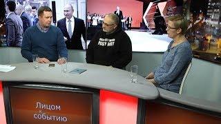 С Навальным на улицу или с Собчак на выборы?