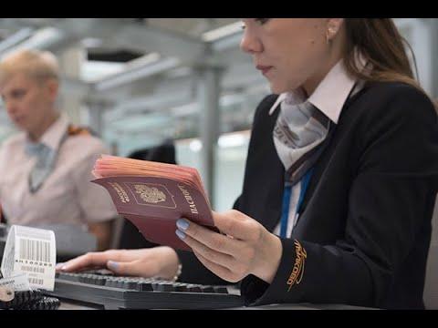 Полтора миллиона паспортов россиян оказались недействительными