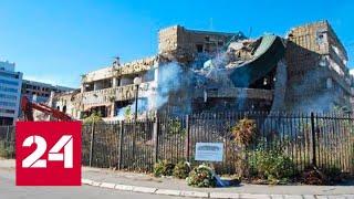 В центре Багдада из минометов обстреляли посольство США - Россия 24