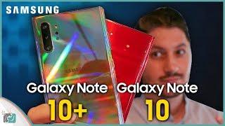 جالكسي نوت 10 ونوت 10 بلس Note 10 Note 10 Plus النوت صارله اخوة يا جماعة Youtube