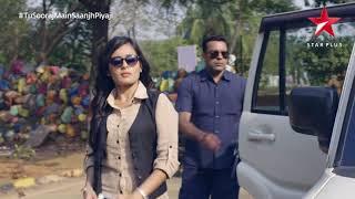 Tu Sooraj Main Saanjh Piyaji Kanak Rathi
