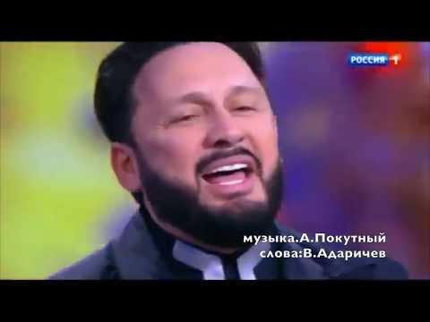 Artik \u0026 Asti и Стас Михайлов - Возьми мою руку