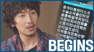 [RUNNINGMAN BEGINS] [EP 10 PROLOGUE]   JongKook never answers KwangSoo..? (ENG SUB)