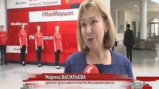 От кителя до наград: в Ярославле открылась выставка «12 сражений маршала Толбухина»