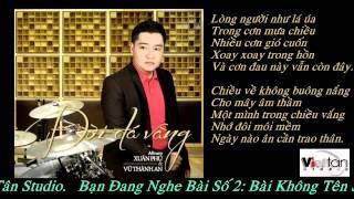 Xuân Phú - Vũ Thành An