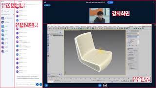 "KG 에듀원 인테리어뱅크 Live강의 ""3DS…"