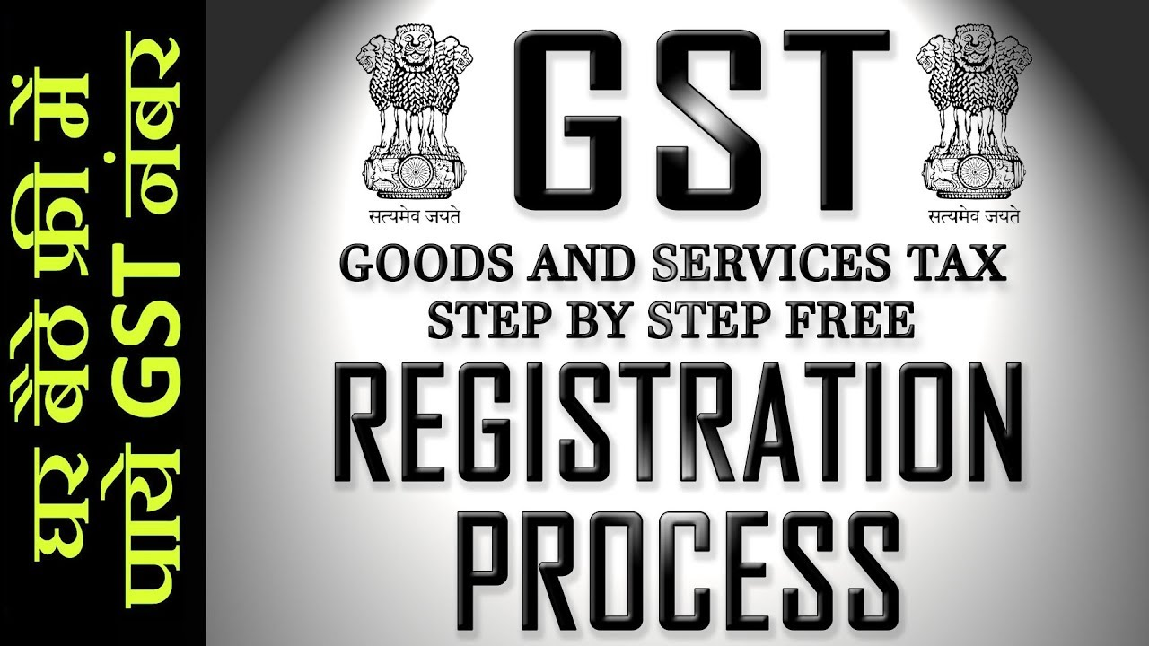FREE GST REGISTRATION ! How to apply for new GST registration For new  taxpayers !