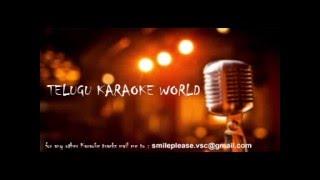 Emokho Chiguritadaramuna Karaoke || Annamayya || Telugu Karaoke World ||