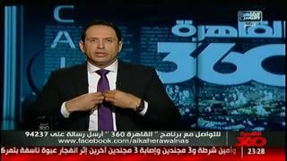 أحمد سالم: قانون الإيجار القديم .. سلك كهربا اللى ييجي جنبه بيتكهرب!